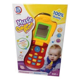 Music Cellular Phone โทรศัพท์มือถือของเล่น สำหรับเด็ก (สีแดง)