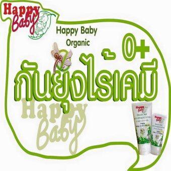 Happy Baby โลชั่นกันยุงออร์แกนิคสำหรับเด็ก 60ml.x 2 หลอด (image 4)