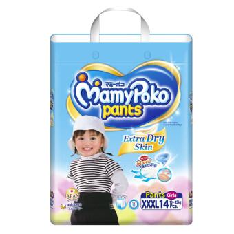 Mamy Poko กางเกงผ้าอ้อม รุ่น Extra Dry Skin ไซส์ XXXL 14 ชิ้น (สำหรับเด็กหญิง)