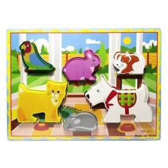 ของเล่นไม้เสริมพัฒนาการสำหรับเด็ก จิ๊กซอว์ชุดสัตว์ในบ้านน่ารู้ Wood Toy Jigsaw Pet in My Home
