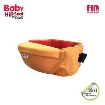 Fin Babiesplus เป้อุ้มเด็ก แบบมีฐานรองนั่ง รุ่น USE-6007