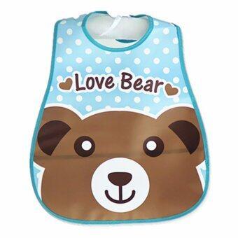 Baby Touch ผ้ากันเปื้อนเด็ก กันน้ำ ลายหมีกรีซลี่