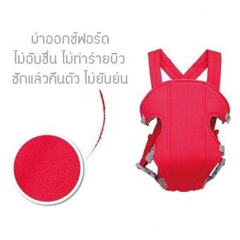 เป้อุ้มเด็กสะพายหลัง สายสะพายX รุ่น X1 - สีแดง (image 2)