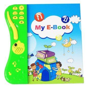 BaByBlue Toy My E-book หนังสือฝึกอ่านไทย-อังกฤษ อัจฉริยะ