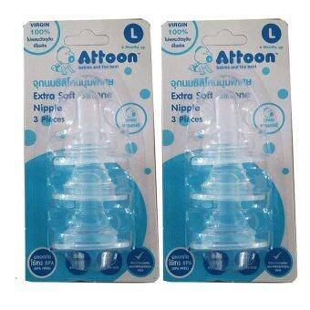 Attoon จุกนมยางใส เนื้อนุ่ม ไซส์ L - แพ็ค 6 ชิ้น