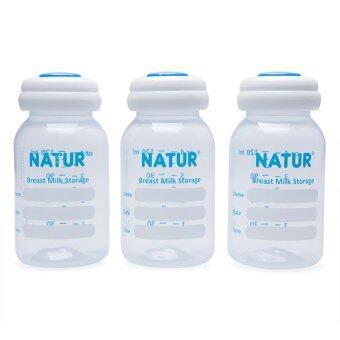 Natur ขวดเก็บน้ำนม (120ml/3ขวด) (image 1)
