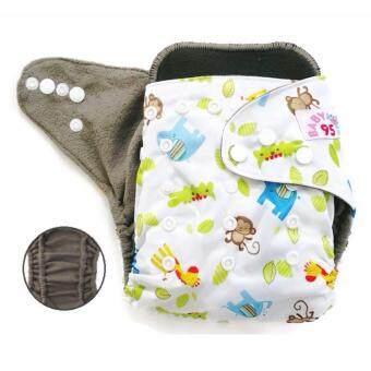 BABYKIDS95 กางเกงผ้าอ้อมชาโคลขอบปกป้อง +แผ่นซับชาโคล (Mix Animal-White)