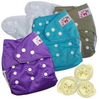 กางเกงผ้าอ้อมกันน้ำ+แผ่นซับไมโครฯ Size:3-16กก. เซ็ท3ตัว (Grey/Blue/Purple)(Multicolor Others)