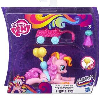 Harga My little Pony Rainboew Power