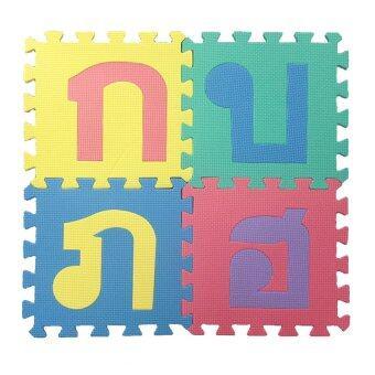 BaByBlue Toy แผ่นรองคลาน EVA แบบจิ๊กซอร์ ลาย อักษร ก-ฮ (44 เเผ่น)