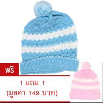 P&Kชุดเด็กแรกเกิด หมวกน้อยหน่าฟ้า แถมหมวกน้อยหน่าชมพู สำหรับเด็กแรกเกิด- 3เดือน