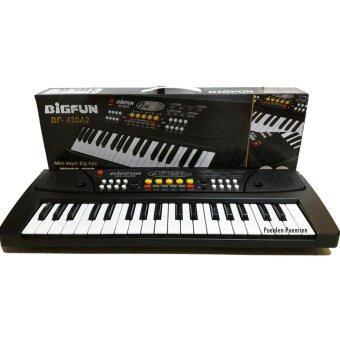 Electronic Keyboard อิเล็กโทรนิค คีย์บอร์ด 37 คีย์