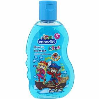 kodomo โคโดโมคิดส์เจลอาบน้ำและสระผมกลิ่น blue candy100มล.