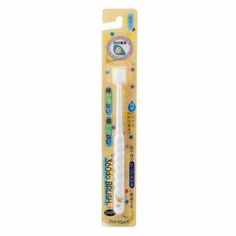 STB แปรงสีฟันเด็ก 360 องศา (สีขาว)