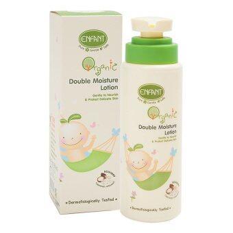 Enfant Organic Double Moisture Lotion 250ml.
