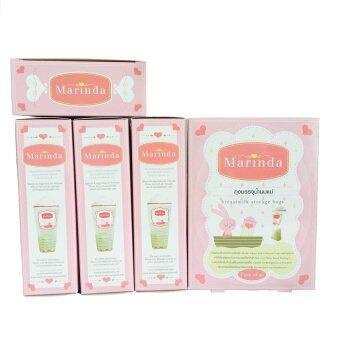 Marinda ถุงเก็บน้ำนมแม่ Marinda - ซิปล็อค 2 ชั้น ป้องกันการรั่วซึม บรรจุในกล่อง 5 กล่อง/200 ถุง