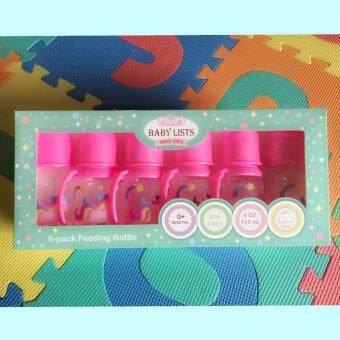 ฺฺBaby_lists Baby bottle storage ชุดของขวัญขวดนมแรกเกิด ขวดเก็บน้ำนม ขนาด 4 ออนซ์ (125ml./6 ขวด) แถมฟรี!! หูจับและฝาครอบ มูลค่า 120 บาท
