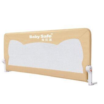 Safety Door ที่กั้นเตียงกันเด็กตก ขนาด 6 ฟุต 1.8ม (สีครีม)