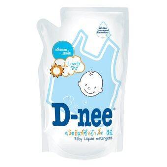 ขายยกลัง! D-nee น้ำยาซักผ้าเด็ก กลิ่น Lovely Sky ชนิดเติม ขนาด 600 มล. (12 ถุง/ลัง)