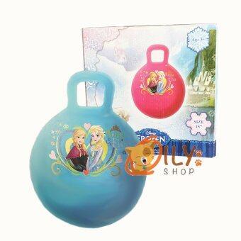 Disney Frozenลูกบอลกระโดด ฝึกการทรงตัว สีฟ้า