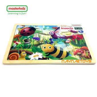 MASTERKIDZ ตัวต่อ จิ๊กซอ ไม้ 20 ชิ้น ชุด Insects เสริมสร้างพัฒนาการเด็ก