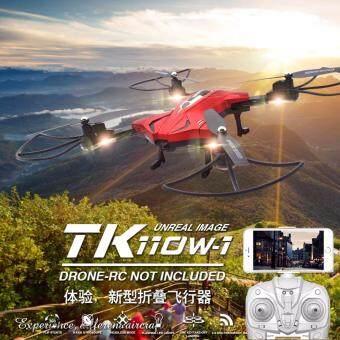 Drone ติดกล้อง วาดเส้นทางการบินได้ WiFi FPV 720P HD พร้อมระบบถ่ายทอดสดแบบ Realtime(มีระบบ ล็อกความสูง) สีแดง
