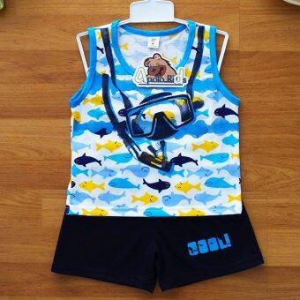 Baby Elegance เสื้อผ้า เด็กผู้ชาย เซ็ต 2 ชิ้น เสื้อกล้ามลายโลกใต้ทะเลและแว่นตาดำน้ำ กางเกงขาสั้น ไซส์ 9M