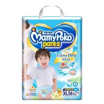 Mamy Poko กางเกงผ้าอ้อม รุ่น Extra Dry Skin ไซส์ XL 56 ชิ้น (สำหรับเด็กชาย) (image 1)