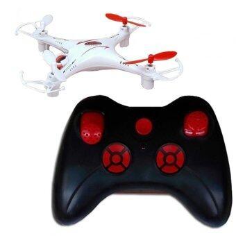 Drone เครื่องบินบังคับวิทยุขนาดเล็ก โดรนS49 (ขาว)