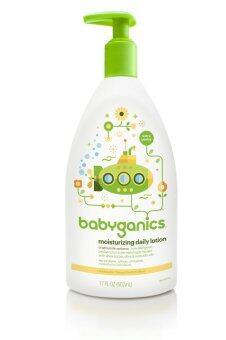 BabyGanics โลชั่นบำรุงผิว กลิ่นคาโมมายล์ เวอร์บีน่า ขนาด 502 มล.
