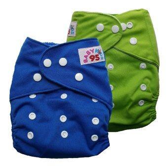 BABYKIDS95 กางเกงผ้าอ้อมซักได้ กันน้ำ ไซส์เด็ก 3-16กก. เซ็ท 2ตัว (สีน้ำเงิน/สีเขียว)