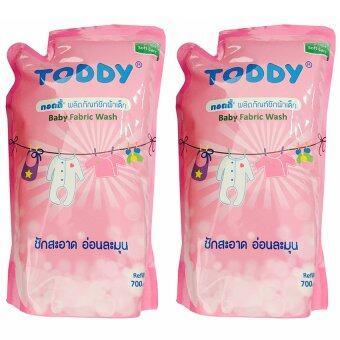 Toddy ทอดดี้ น้ำยาซักผ้า ชนิดเติม 600 มล. แพ๊ค 2 ถุง
