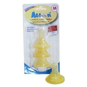 Attoon จุกนมยางธรรมชาติ ไซส์ M แพ็ค 3 ชิ้น