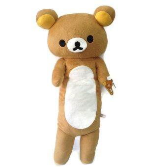 Rilakkuma ตุ๊กตา หมอนข้าง ริลัคคูมะ ยืน ขนาด 76 ซม.( สีน้ำตาล )