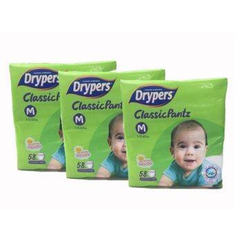 Drypers กางเกงผ้าอ้อมเด็ก คลาสสิคแพนท์ รุ่นเมกกะ ไซส์ M (ขายยกลัง3ห่อ)