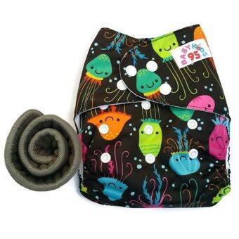 BABYKIDS95 กางเกงผ้าอ้อมกันน้ำ+แผ่นซับชาโคล Size:3-16กก. (Jelly Fish)