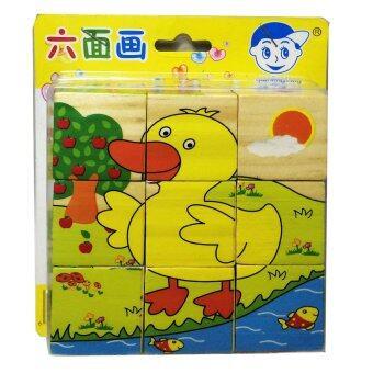 ของเล่นไม้เสริมพัฒนาการสำหรับเด็ก จิ๊กซอว์ไม้6มิติ ลายสัตว์เลี้ยง Wood Toy Lego for Child
