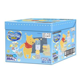 Mamy Poko กางเกงผ้าอ้อมไซส์ M 192 ชิ้น รุ่น Extra Dry Skin Toy Box กล่องเก็บของเล่น (เด็กชาย)