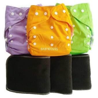 BABYKIDS95 กางเกงผ้าอ้อมซักได้ กันน้ำ TPU + แผ่นซับชาโคลหนา5ชั้น (Purple,Orange,Green)