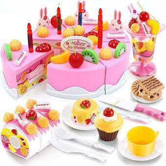 smartbabyandkid ชุดหั่นขนมเค็กและตกแต่งเค็ก75 ชิ้น(DIY fruit cake)