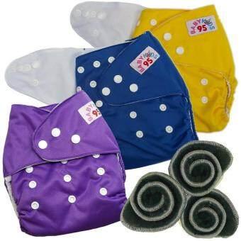 BABYKIDS95 กางเกงผ้าอ้อมกันน้ำ+แผ่นซับชาโคล Size:3-16กก. เซ็ท3ตัว (Yellow/Dark Blue/Purple)
