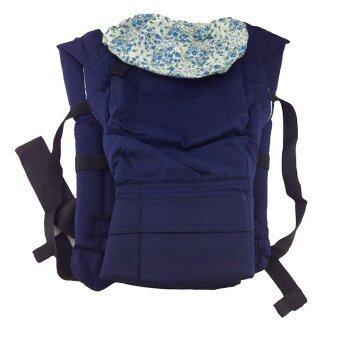 KAKUKI เป้อุ้มเด็ก สำหรับเด็ก 0-36 เดือน Baby Hip Seat รุ่น k001 (สีน้ำเงิน)