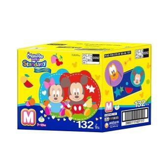 ข้อมูล ขายยกลัง! Mamy Poko กางเกงผ้าอ้อม รุ่น Standard Toy Box กล่องเก็บของเล่น ไซส์ M 132 ชิ้น ขายดี