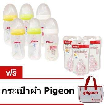 Pigeon ขวดนม PPWN รุ่น PG0086401 ขนาด 4 ออนซ์ 6 ขวด + จุกเสมือนนมมารดา รุ่นพลัส Size SS 2 อัน/แพ็ค 3 แพ็ค ฟรี กระเป๋าผ้า Pigeon