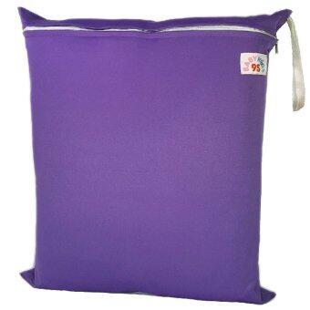 BABYKIDS95 ถุงผ้ากันน้ำ 1 ช่อง Size: 34x40 cm. สำหรับใส่ผ้าอ้อม หรือผ้าเปียก สีพื้น A10 (ม่วง)