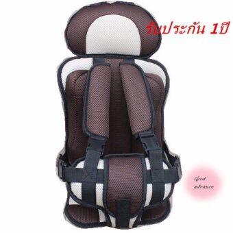 คาร์ซีทแบบพกพา (Child Car Seat) ที่นั่งในรถสำหรับเด็ก GCCS02 ครีม