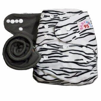 BABYKIDS95 กางเกงผ้าอ้อมชาโคลขอบปกป้อง +แผ่นซับชาโคล (White Tiger-Minky)