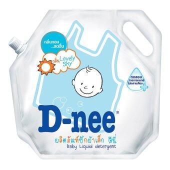 รีวิวสินค้า D-nee น้ำยาซักผ้าเด็ก ชนิดเติม ขนาด 1800 มล. แพ็ค 3 (สีฟ้า) รีวิวสินค้า