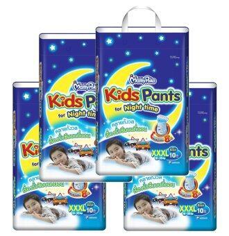 ขายยกลัง! Mamy poko Kids Pants Night time XXXL10 แพ็ค 4 (สำหรับเด็กชาย)