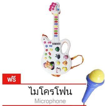 Thaismartshopping Family Kids กีต้าร์ สวนสัตว์ แถมฟรี ไมโครโฟน
